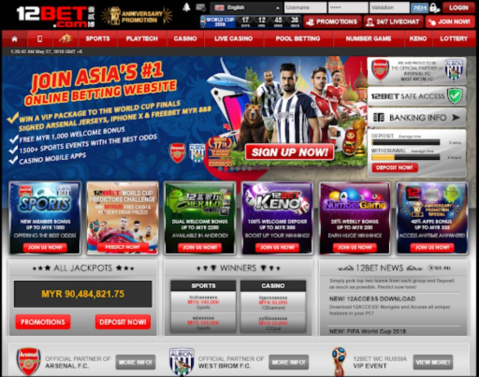 12bet Promotion very interested you have to participate