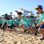 Quy Nhon kid-run is coming back