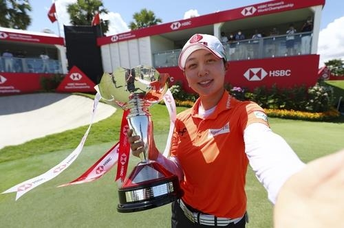 Kim Hyo Joo won the HSBC Women's World Championship
