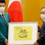 Matsuyama is honored in her hometown