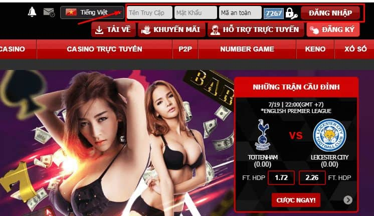 How to play online racing betting 12bet