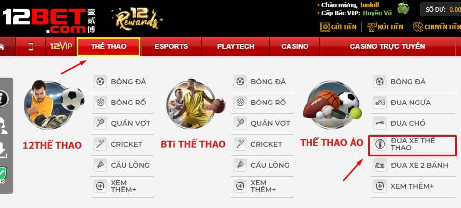 How to bet on online racing game 12bet