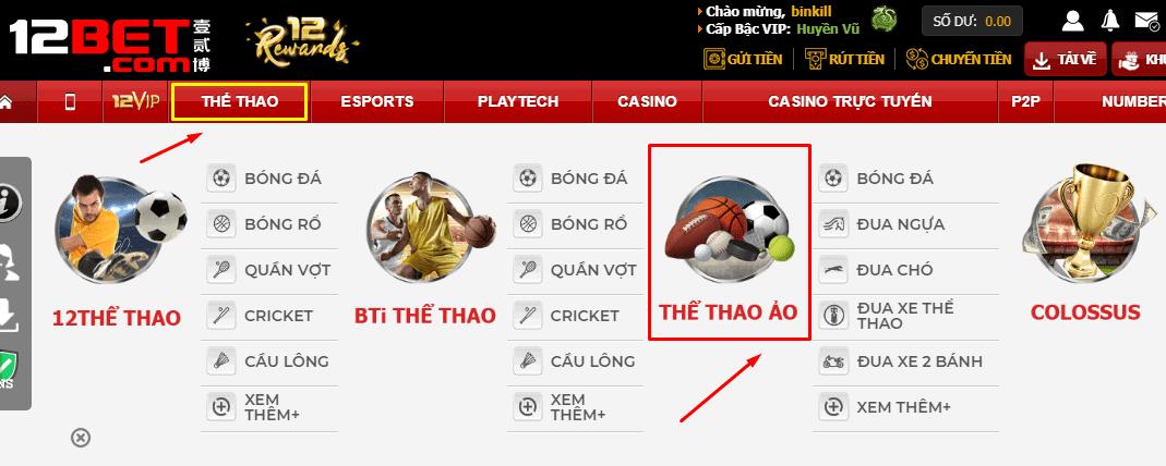 how to play virtual football betting at 12bet